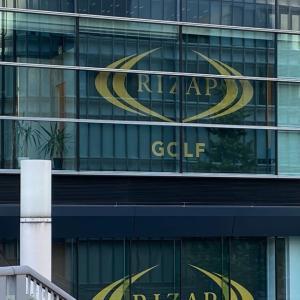 RIZAP GOLFのゴルフ力診断と無料レッスンを体験!スコアアップにコミットする仕組みが整っていたと評価!