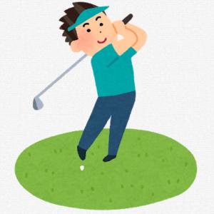気分を一新するために、ゴルフスクールを変えました!2021年にシングルプレーヤーになるための取り組みの第二弾!