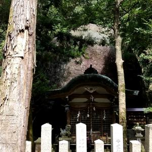 星旅⭐︎星の伝説大阪交野、古来より名が知られるパワースポット磐船神社へ
