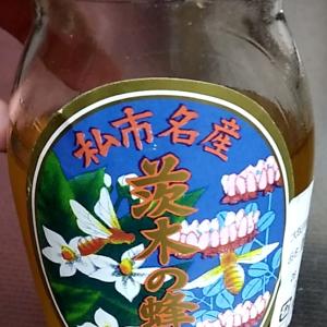 自家採取、茨木の蜂蜜《茨木養蜂園》大阪・交野