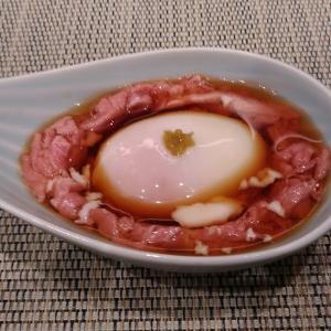 近江神宮で肉年の健康を祈念&近江牛ディナー@滋賀【29歳の肉の日#01 part2】