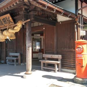 鎌倉・栃木からいらっしゃった方と盛り上がりました。