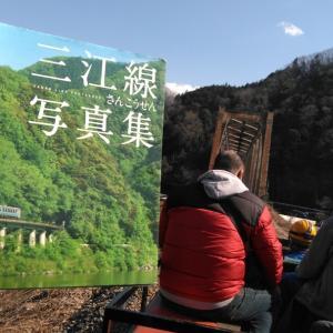 高千穂あまてらす鉄道スーパーカート三江線!県境越えトロッコを体験。