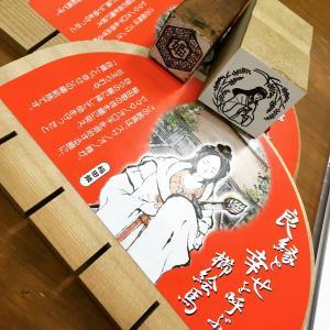 結婚・安産の守護神「稲田神社へ絵馬奉納」願いを叶える!幸福絵馬。