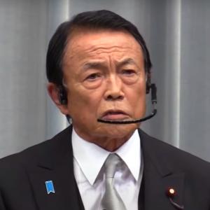 国民に喧嘩うる麻生財務大臣。トンデモ発言しちゃった菅首相。