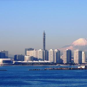 高値で取引されている本、『私が見た未来』が再販決定。富士山噴火前に発売。