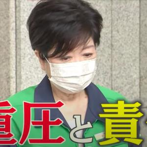 東京五輪で感染者爆増→ワクチン接種率上昇→経済悪化→中小企業が外資へ、という流れか?