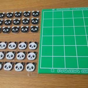 おうち時間、何してる?初めてのオセロはコレ!おすすめ白黒パンダゲーム