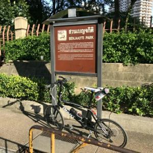 バンコクで自転車乗るならココ