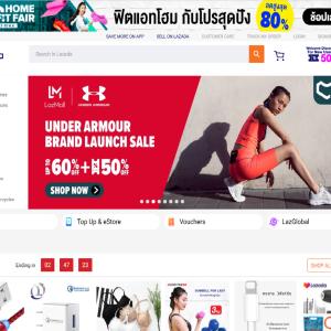 タイの通販