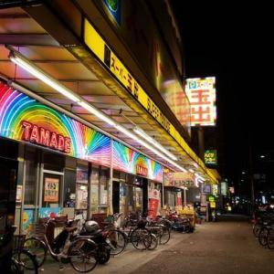 尼崎市で24時間営業のスーパーを総まとめ!深夜でもお買い物!