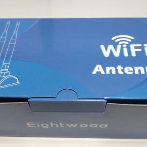 Wi-Fi用ブースターアンテナに交換!回線速度や安定性は向上するのか?