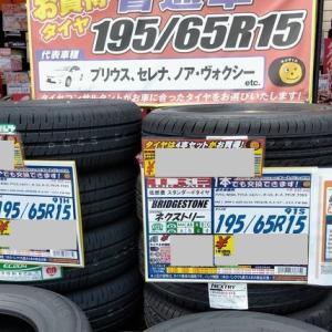 オートバックスとタイヤフッドどちらでタイヤを買うべき?メリット・デメリットを解説