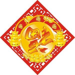 【文化篇】 中国における吉祥のシンボル