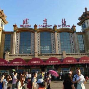 【知識篇】 中国の交通(その1)- 鉄道と切符の買い方・乗り方