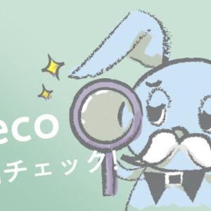 確定拠出年金iDecoの運用実績公開と記録(2020年5月現在)