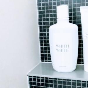 whitewhite(フィスホワイト)で歯を、お家でなるべく白く維持?