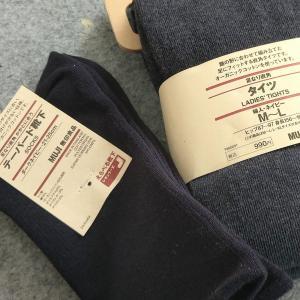 2021年の新年の靴下は無印で統一かな。
