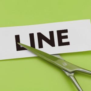 LINEをやめたら、全然問題なかったよん。。