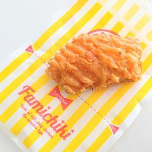 幻のファミマクリスピーチキンがやっと食べれて幸せを味わう。