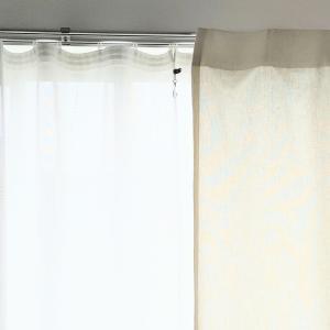 ひだのないノンプリーツカーテンをセミオーダー。