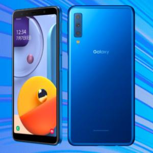 【無料】Galaxy A7を一番お得に購入する方法。Rakuten Miniよりお得【楽天モバイル】