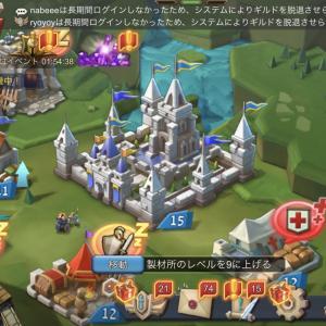ポイ活初心者にオススメ!無料ゲームアプリ「ロードモバイル」で1500円獲得した体験談