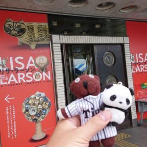 リサ・ラーソン展 滋賀県陶芸の森へ行く