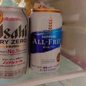 職場のコンビニのノンアルコールビール