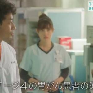 ドラマ・アンサングシンデレラ感想 第五話
