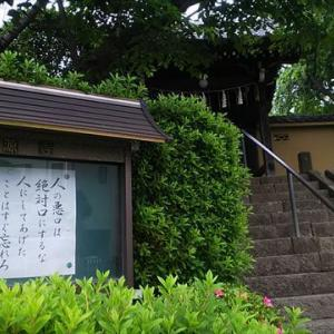 樹源寺から保土ヶ谷公園を目指す会津藩士ゆかりの道