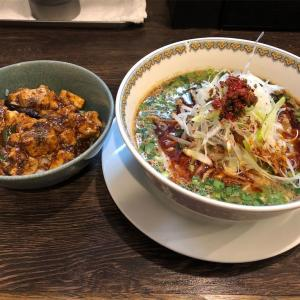 「雲林坊」秋葉原・神田にある痺れる担担麺と麻婆豆腐ランチ