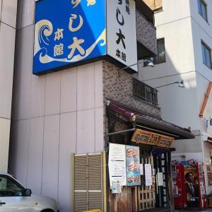 すし大(すしだい)本館の平日限定のコスパ良いお寿司ランチ!