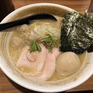 「麺屋武一」鶏肉も美味しい新橋の鶏白湯ラーメンランチ
