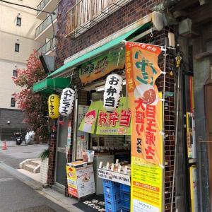築地市場近くのテイクアウトできるコスパ良いオススメお弁当!