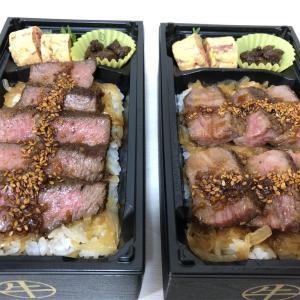 コロナでテイクアウト開始「加藤牛肉店銀座」山形牛専門店の弁当!