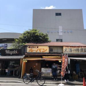 築地「ル・パン」のあんこクロワッサン!場外市場の人気パン屋!
