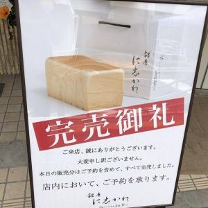 銀座に志かわ木場店7月オープン!事前予約必要な人気食パン!