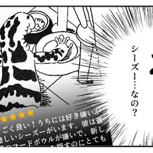 【一コマ漫画】最近あった、おかしな間違い3選