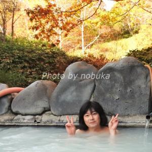 オンラインで北海道の秘湯めぐりの温泉旅行をしませんか?