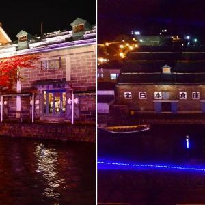 晩秋の小樽の夜は諸行無常の響きあり。運河を見下ろすバーで一杯