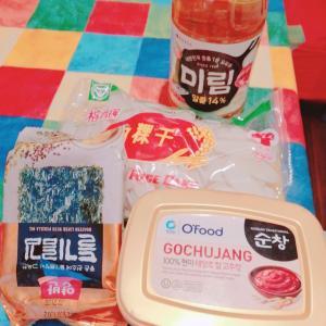 韓国風味が食べたくて