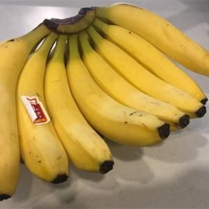 バナナは必要です