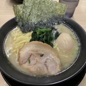 横浜家系ラーメン武骨家 溝口店(9/15訪問)