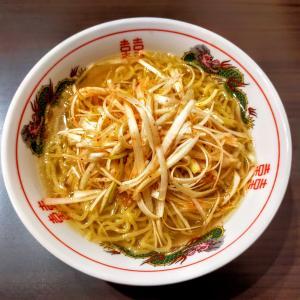 いの麺🍜19発目✨ピリ辛ネギ塩ラーメン