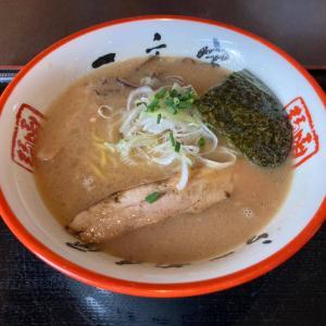 函館麺や 一文字 峠下店