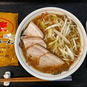 いの麺🍜30発目✨山岡家特製ネギみそチャーシュー麺