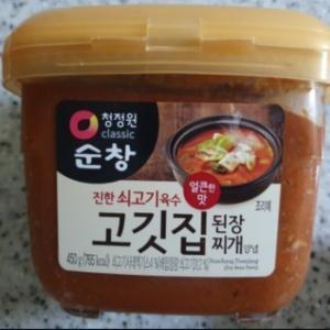 家で韓国焼肉屋のテンジャンチゲ!