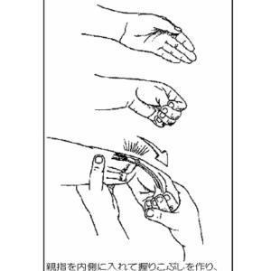 """札幌整体病院教えてください!""""ゲドルバン病"""""""