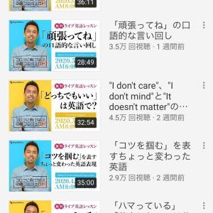 """挑戦!第3カ国語目""""英語"""""""